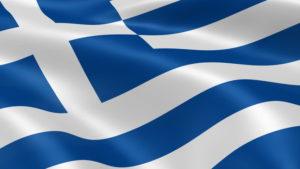 H Ελληνική Σημαία
