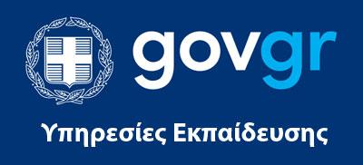 https://www.gov.gr/upourgeia/upourgeio-paideias-kai-threskeumaton/paideias-kai-threskeumaton