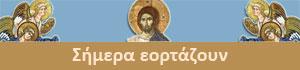 saint.gr